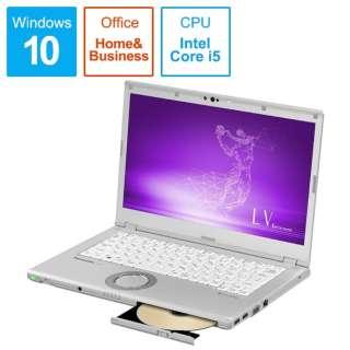 Let's note(レッツノート)LV8シリーズ ノートパソコン シルバー CF-LV8KDPQR [14.0型 /intel Core i5 /SSD:256GB /メモリ:16GB /2019年夏モデル]
