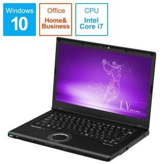 CF-LV8LDVQR ノートパソコン Let's note(レッツノート)LV8シリーズ ブラック [14.0型 /intel Core i7 /SSD:512GB /メモリ:8GB /2019年夏モデル]
