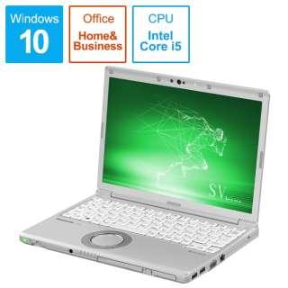Let's note(レッツノート)SV8シリーズ ノートパソコン シルバー CF-SV8KDGQR [12.1型 /intel Core i5 /SSD:256GB /メモリ:8GB /2019年夏モデル]
