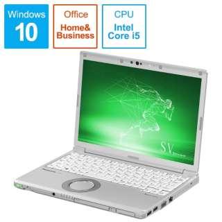 CF-SV8KDPQR ノートパソコン Let's note(レッツノート)SV8シリーズ シルバー [12.1型 /intel Core i5 /SSD:256GB /メモリ:16GB /2019年夏モデル]