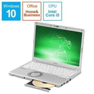 CF-SV8KDRQR ノートパソコン Let's note(レッツノート)SV8シリーズ シルバー [12.1型 /intel Core i5 /SSD:512GB /メモリ:8GB /2019年夏モデル]