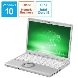 Let's note(レッツノート)SV8シリーズ ノートパソコン シルバー CF-SV8KDWQR [12.1型 /intel Core i5 /SSD:256GB /メモリ:8GB /2019年夏モデル]