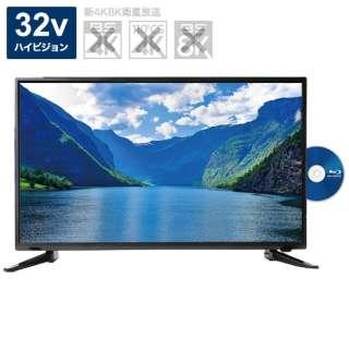 ASTEX 32インチブルーレイディスクプレーヤー内蔵液晶テレビ AS-01D3201BTV [32V型 /ハイビジョン]