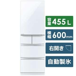 《基本設置料金セット》 MR-B46E-W 冷蔵庫 スマート大容量 クリスタルピュアホワイト [5ドア /右開きタイプ /455L]