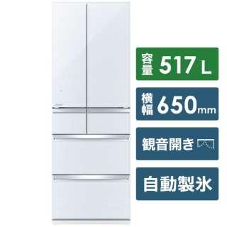 《基本設置料金セット》 MR-WX52E-W 冷蔵庫 スマート大容量 クリスタルホワイト [6ドア /観音開きタイプ /517L]