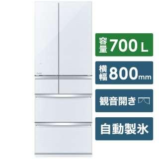 MR-WX70E-W 冷蔵庫 置けるスマート大容量WXシリーズ クリスタルホワイト [6ドア /観音開きタイプ /700L] [冷凍室 118L]《基本設置料金セット》