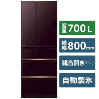 MR-WX70E-BR 冷蔵庫 置けるスマート大容量WXシリーズ クリスタルブラウン [6ドア /観音開きタイプ /700L] 《基本設置料金セット》