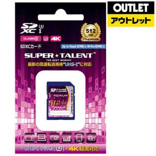 【アウトレット品】 SDXCカード[512GB /class10 /UHS1 U3] ST12SU1P 【数量限定品】