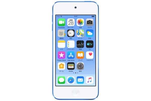 Apple「iPod touch(第7世代)」MVHU2J/A