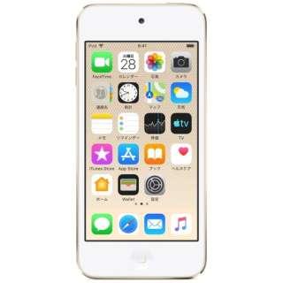iPod touch 【第7世代 2019年モデル】 128GB ゴールド MVJ22J/A