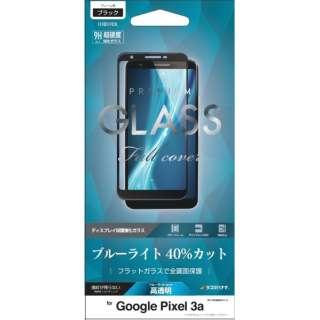 Pixel 3a 2.5Dパネル全面保護 FE1831PX3L ブラック