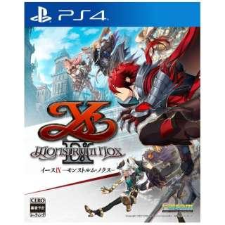 イースIX -Monstrum NOX- 通常版 【PS4】