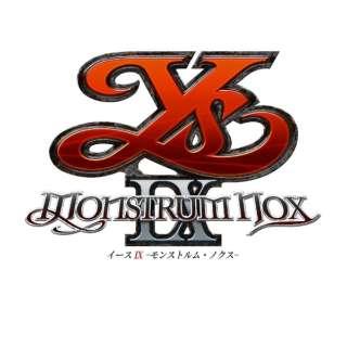 【初回特典付き】イースIX -Monstrum NOX- 数量限定コレクターズBOX 【PS4】
