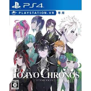 TOKYO CHRONOS 【PS4ゲームソフト(VR専用)】