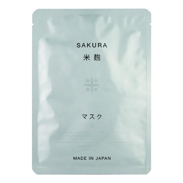 桜米麹マスク 10枚