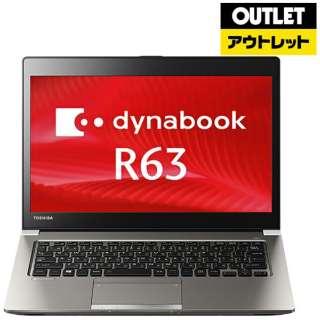 【アウトレット品】 13.3型ノートPC [Core i7・SSD 256GB・メモリ 8GB・Win10 Pro] dynabook R63J  PR63JRC4447AD21 【数量限定品】