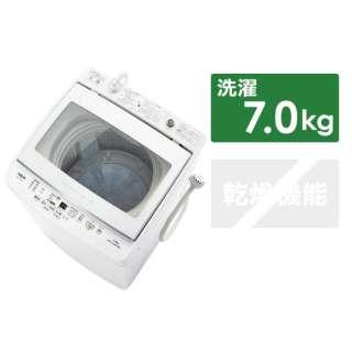 AQW-GV70H-W 全自動洗濯機 ホワイト [洗濯7.0kg /乾燥機能無 /上開き]