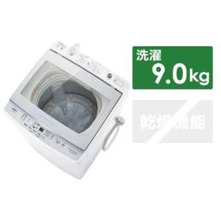 AQW-GV90HBK-FS 全自動洗濯機 フロストシルバー [洗濯9.0kg /乾燥機能無 /上開き]