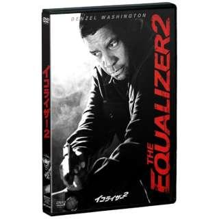 イコライザー2 【DVD】