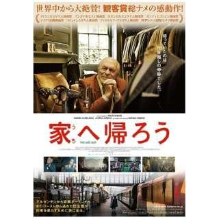 家へ帰ろう 【DVD】