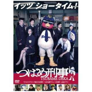 つばめ刑事 DVD-BOX 【DVD】
