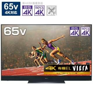 有機ELテレビ VIERA(ビエラ) TH-65GZ2000 [65V型 /4K対応 /BS・CS 4Kチューナー内蔵 /YouTube対応]