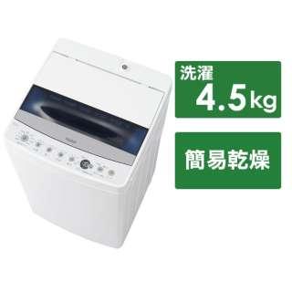 JW-C45D-W 全自動洗濯機 Joy Series ホワイト [洗濯4.5kg /乾燥機能無 /上開き]