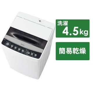 JW-C45D-K 全自動洗濯機 Joy Series ブラック [洗濯4.5kg /乾燥機能無 /上開き]