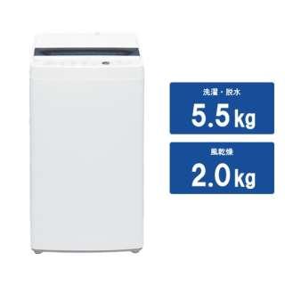 JW-C55D-W 全自動洗濯機 Joy Series ホワイト [洗濯5.5kg /乾燥機能無 /上開き]
