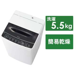 JW-C55D-K 全自動洗濯機 Joy Series ブラック [洗濯5.5kg /乾燥機能無 /上開き]