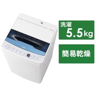 JW-CD55A-W 全自動洗濯機 Think Series ホワイト [洗濯5.5kg /乾燥機能無 /上開き]