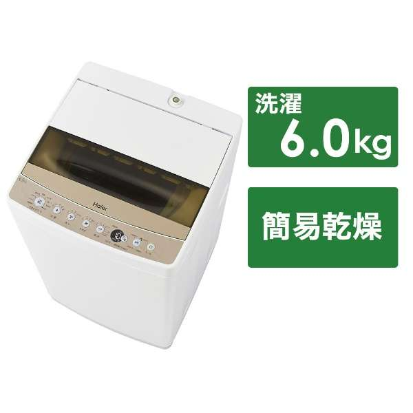 JW-C60C-W 全自動洗濯機 Live Series ホワイト [洗濯6.0kg /乾燥機能無 /上開き]