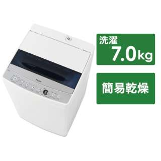 JW-C70C-W 全自動洗濯機 Live Series ホワイト [洗濯7.0kg /乾燥機能無 /上開き]