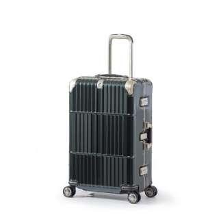 スーツケース ハードキャリー 63L departure シャイニンググリーン HD-509S-27 [TSAロック搭載]