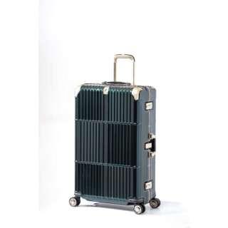 スーツケース ハードキャリー 94L departure シャイニンググリーン HD-509S-30.5 [TSAロック搭載]