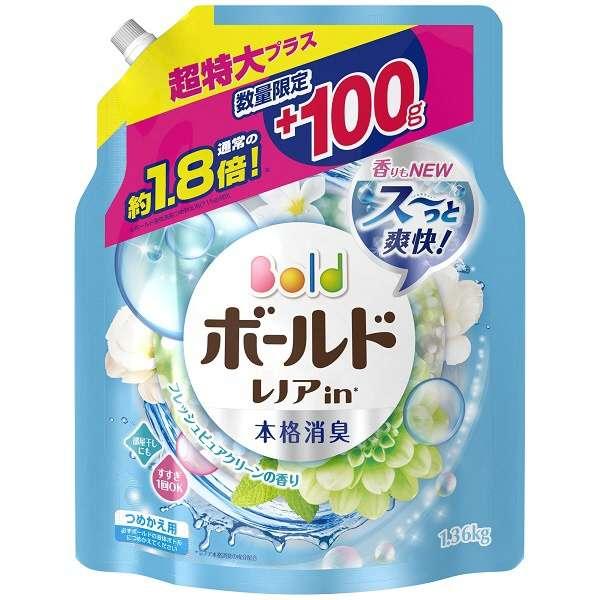 Bold(ボールド)ジェル フレッシュピュアクリーンの香り つめかえ用 超特大サイズ増量品(1360g) 〔洗濯洗剤〕
