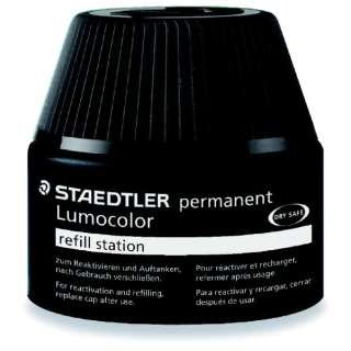 ルモカラーペン専用補充インク 油性ブラック 487 17-9