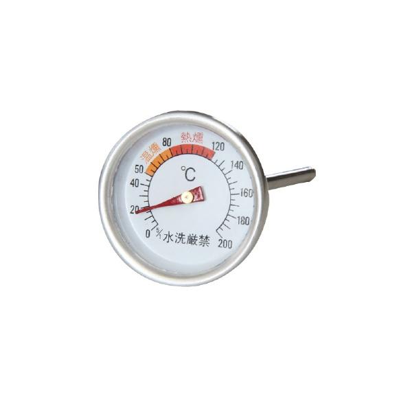 スモーカー用温度計 BD-438
