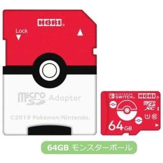 ポケットモンスター microSDカード for Nintendo Switch 64GB モンスターボール NSW-191 【Switch】