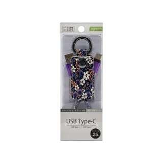 【スマホ用 充電器・ケーブル/スマホ用】 充電・通信ケーブル/Type-Cケーブル(USB-C ⇔ USB-A) JCB-C10-12 キーホルダー+絵柄付き JCB-C10-12 スマホ用充電通信ケーブルJCBC1012Type-Cキーホルダー+ケーブル絵柄