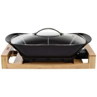 163025 Separate Pot(セパレートポット)ブラック [プレート1枚]
