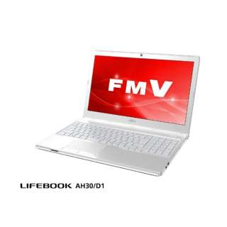 LIFEBOOK AH30/D1 FMVA30D1W アーバンホワイト [15.6型 /AMD Eシリーズ /HDD:500GB /メモリ:4GB /2018年11月モデル]