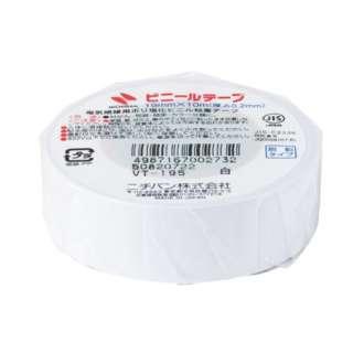 ビニールテープ VT19 白 VT-195
