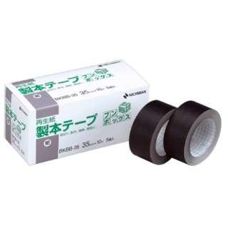 製本テープ ブンボックス 紺 BKBB-3519