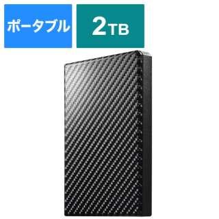 HDPT-UTS2K 外付けHDD 録画HDD 高速カクうす カーボンブラック [ポータブル型 /2TB]