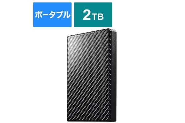 アイ・オー・データ「高速カクうす」HDPT-UTS2K(2TB)