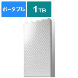 HDPT-UTS1W 外付けHDD 録画HDD 高速カクうす セラミックホワイト [ポータブル型 /1TB]