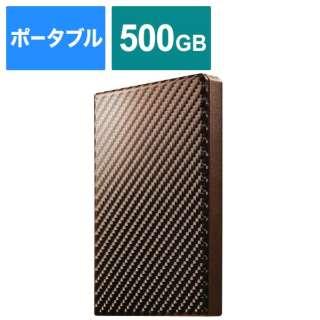HDPT-UTS500BR 外付けHDD 録画HDD 高速カクうす ブリックブラウン [ポータブル型 /500GB]