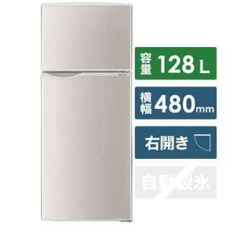 SJ-H13E-S 冷蔵庫 シルバー系 [2ドア /右開きタイプ /128L] [冷凍室 34L]《基本設置料金セット》
