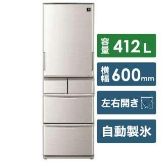 《基本設置料金セット》 SJ-W412E-S 冷蔵庫 シルバー系 [5ドア /左右開きタイプ /412L]